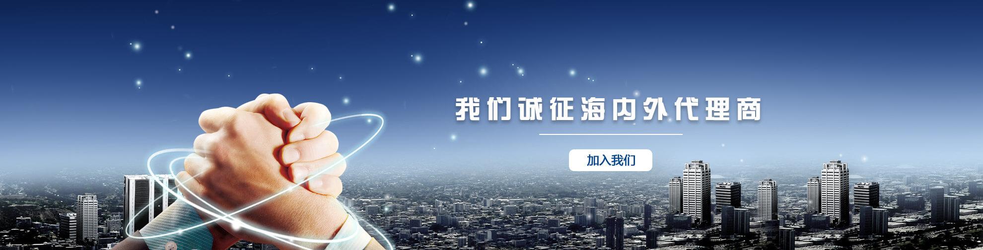 浙江福莱斯伯光电科技有限公司